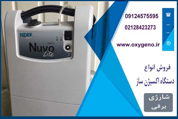 اکسیژن ساز خانگی جدید