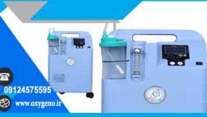 قیمت عالی دستگاه اکسیژن ساز اکساز