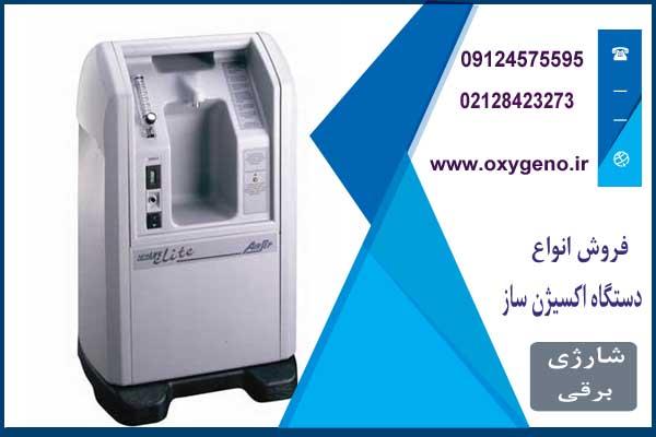 اکسیژن ساز 10 لیتری ایرسپ