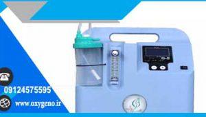 دستگاه اکسیژن ساز اکساز مدل 5-0