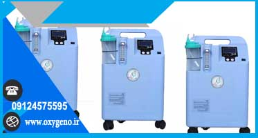 دستگاه اکسیژن ساز اکساز مدل o-5