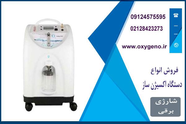 اکسیژن ساز کانتا مدل vseries