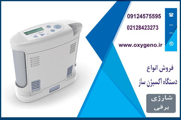 اکسیژن ساز قابل حمل اینوژن مدل G3
