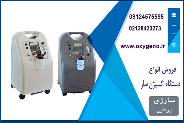 دستگاه اکسیژن ساز کانتا