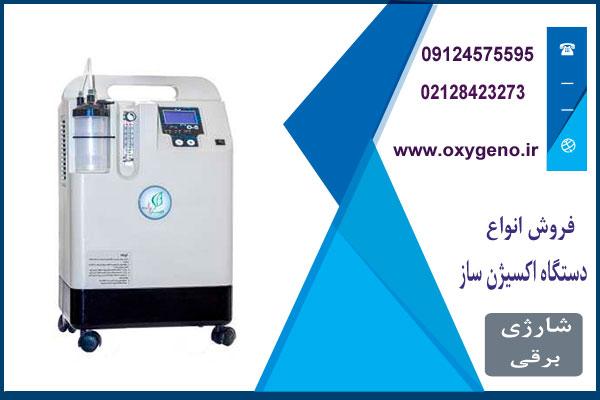 اکسیژن ساز 5 لیتری زیکلاس مد