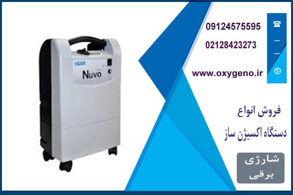 فروش اکسیژن ساز 5 لیتری امریکایی