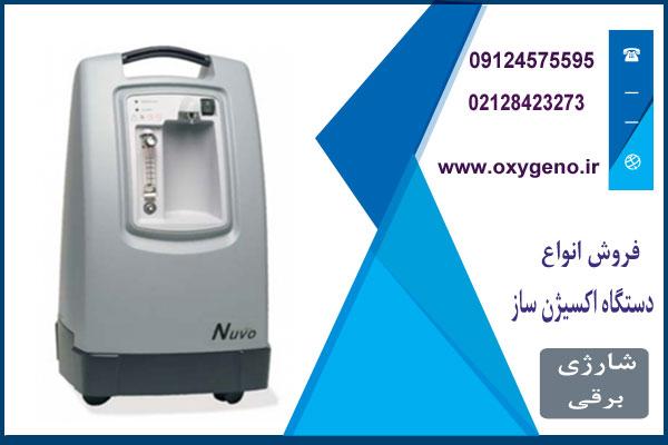 بهترین دستگاه اکسیژن ساز 8 لیتری